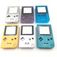 Plastic Housing Shell Case Cover Repair Part for Nintendo Gameboy Pocket GBP