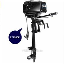 Factory Price New HANGKAI 5HP Brushless Electric Boat Outboard Motor with 48V 1200W Output Fishing Boat Engine