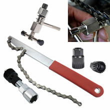 5in1 MTB Bike Crank wheel Extractor Removal Cassette Chain Whip Repair Tools Kit for motorcycle bicycle maintenance Bottom