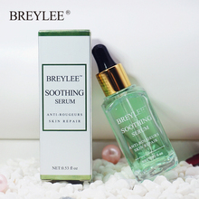 BREYLEE Repairing Serum Sensitive Skin Remove Fade Redness Treatment Soothing Wh
