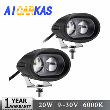 AICARKAS 4D Lens LED Work Light 20W Headlight Spot Beam LED Work Light Bar for Motorcycle Truck Boat Off-Road 4×4 ATV UTV DRL