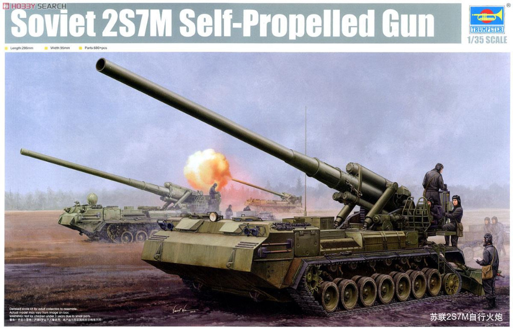 Trumpeter Model 05592 1/35 Soviet 2S7M Self-Propelled Gun limit discounts trumpeter model 1 35 scale military models 01019 soviet 9p117m1 launcher w 9k72 missile elbrus model kit