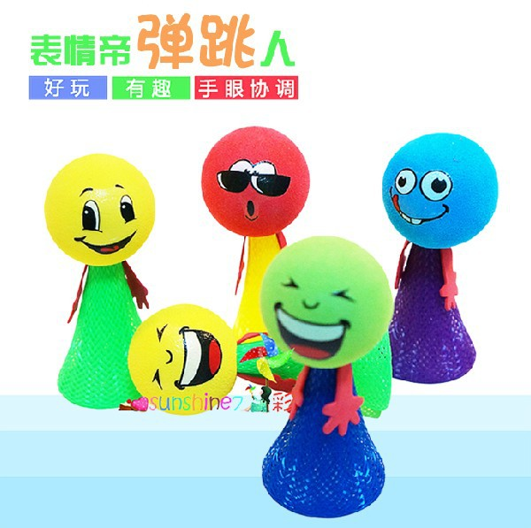 Candice guo! Funny game expression bounce ball hip hop hopper push & down baby toy 5pc/l ...