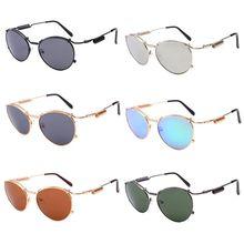 Fashion Men Women Vintage Metal Frame Eyeglasses Spring Legs Spectacles Eyewear Punk Style Versatile Sunglasses