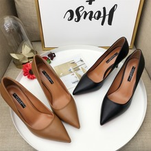 Fashion PU Leather High Heels Women Pumps Pointed Toe Work Pump Stiletto Woman Shoes Weeding Shoes Office Career Elegant Pumps