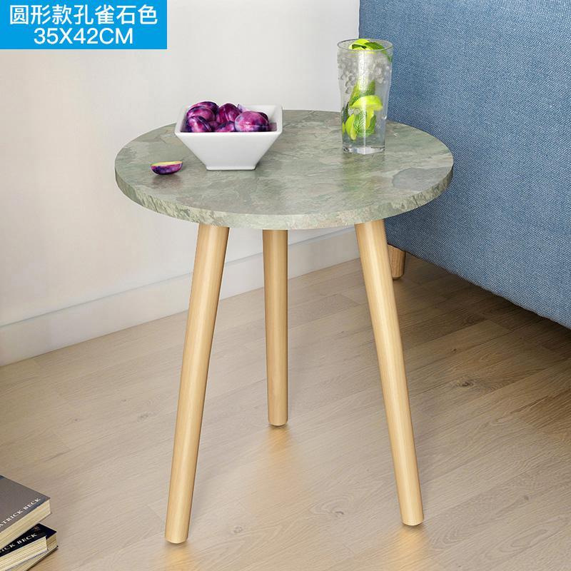 Скандинавский журнальный столик для гостиной, современный минималистичный чайный столик из твердой древесины, многофункциональный чайный столик - Цвет: Style 2