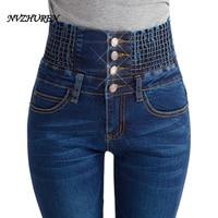 NVZHUREN Women S Denim Jeans Plus Size Solid Stretch Women Pants High Waist Elastic Spring Autumn