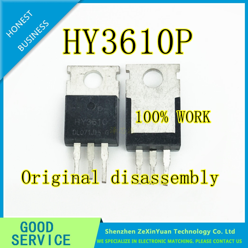 5PCS/LOT HY3610P <font><b>HY3610</b></font> TO-220 Original disassembly 100% WORK image