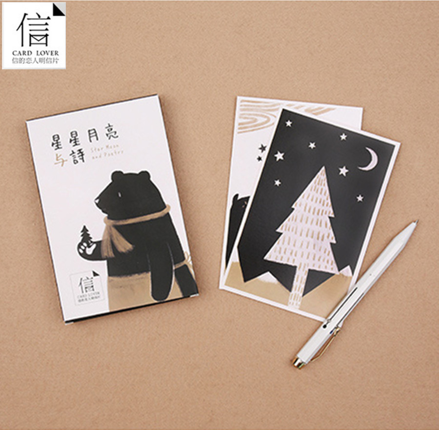 Card lover moon and poem postcard greeting card letter paper card lover moon and poem postcard greeting card letter paper bookmark 1 lot 1 pack 30 pcs in bookmark from office school supplies on aliexpress kristyandbryce Image collections