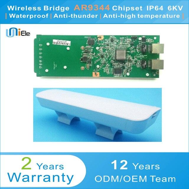 Qualcomm AR9344 5.8Ghz 300M 2*14dBi WIFI Antenna Outdoor High Power ...