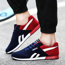 New Arrivals Men's Running Shoes Breathable Blue Sports Shoes Outdoor Sneakers Hard Wearing 8863