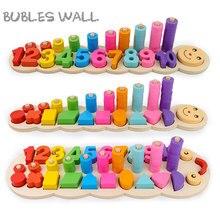 Безопасный Монтессори Красочные Дети дошкольного обучения детей подсчета и укладки доска деревянная математическая игрушка Обучающие Развивающие игрушки