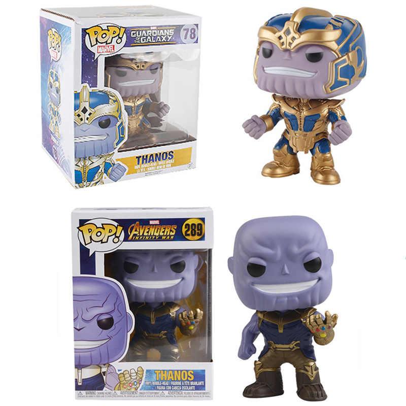 Funko POP The Marvel Avengers 3 бесконечные войны и Стражи Галактики Bobble-head танос ПВХ Фигурки игрушки для детей