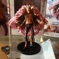 Anime Figure 15 CM One Piece Donquixote Doflamingo 1/8 Scale Painted Figure Doflamingo PVC Action Figure Model Collection Toy