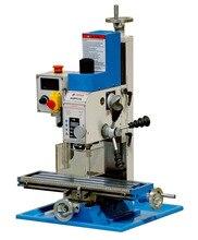 Mini drilling milling machine brushless motor spindle metal processing 16mm 20mm 25mm Multi-function Desktop bench WBM16L