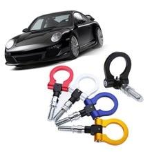 Универсальная гоночная буксировочная штанга, Автомобильный Буксировочный Крюк, подходит для BMW, Европейский автомобиль, авто прицеп, кольцо, прочные автомобильные аксессуары