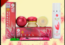 Free Shipping YiQi Beauty Whitening Effective In 7 Days A+B+C+cleaning (red cover)(China)