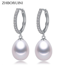 ZHBORUINI 2017 Pearl Earrings Genuine Natural Freshwater Pearl 925 Sterling Silver Earrings Pearl Jewelry For Wemon Wedding Gift