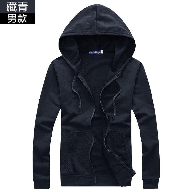 Popular Fleece Hooded Jacket-Buy Cheap Fleece Hooded Jacket lots ...