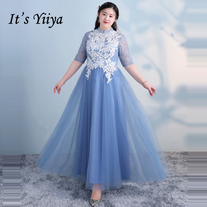 It's YiiYa   Bridesmaids     Dresses   Half Sleeve Embroidery Lace Tulle Illusion Formal   Dress   Lady Fashion Designer DM022