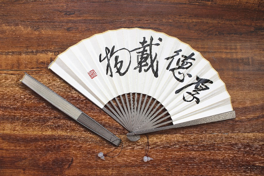 Self Discipline And Social Commitment Titanium EDC Tactical Folding Fan Attack Self defense Defense Fan Tai