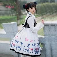 Lovely Panda ~ Cute Casual Lolita JSK Dress Short Sleeveless Party Dress