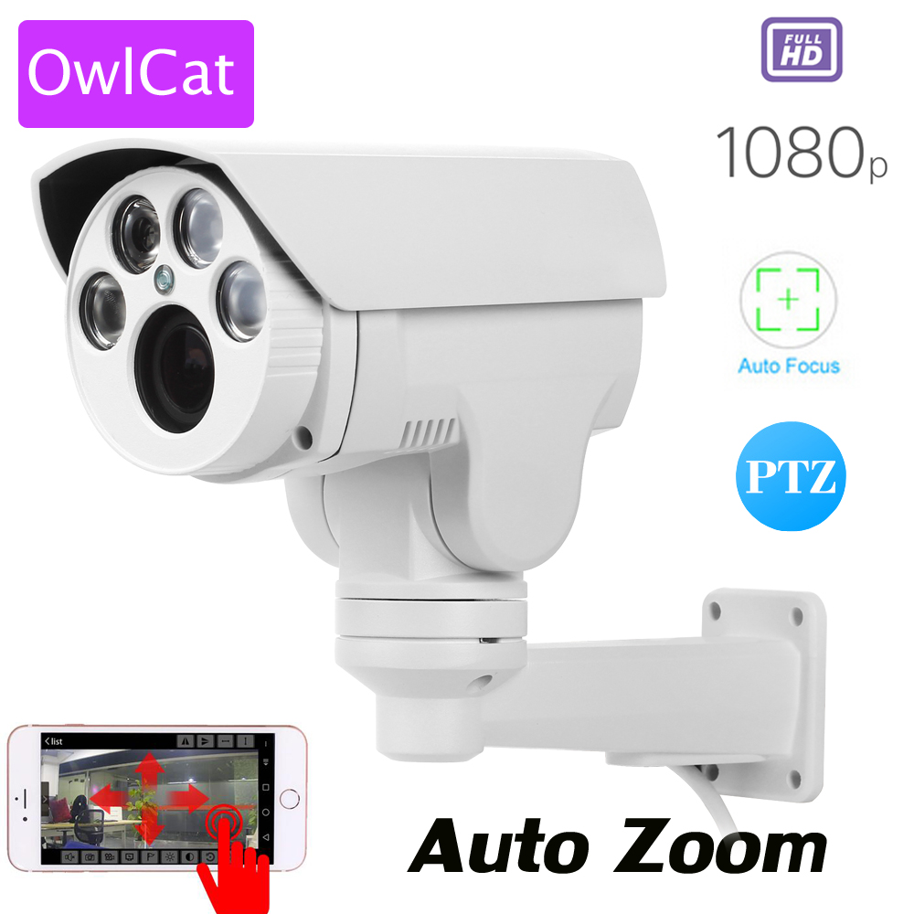 OwlCat Outdoor IP66 HD 1080P Street CCTV IP Camera Pan Tilt 4X 10X Optical Zoom PTZ