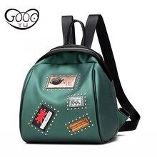 GOOG. Ю. мини кожа рюкзак Модный тренд женщин желе плечо знак пакет дамы известный дизайнер сумка
