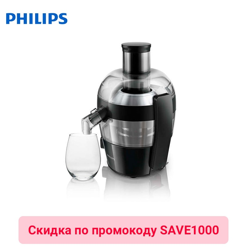 Juicer PHILIPS HR 1832/02 electric set centrifugal juicers juicers the juicer uses a full automatic fruit and vegetable multi functional portable deep fried juice maker mini juicer