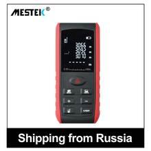 MESTEK Laser Rangefinder range finder Digital Laser Distance Meter Las