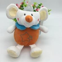 Cute Mouse 2016 Baby Plussh Toy Cartoon Feeder Lagging Baby Bottle Hugger Infant Feeding Bottle Bag Case for Newborn Milk Bottle