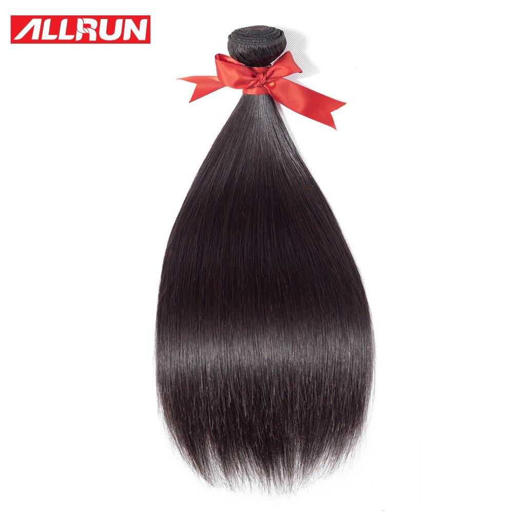 Corrían más pelo recto 1 piezas Color Natural 100% extensiones de cabello humano brasileño de la armadura del pelo 8-24 pulgadas tejido no remy envío gratis