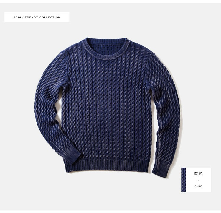Aolamegs Men Sweater Fashion Casual Solid Color Knitting Pullover 2016 Autumn High Quality Simple Wild O-Neck Knitted Sweaters (14)