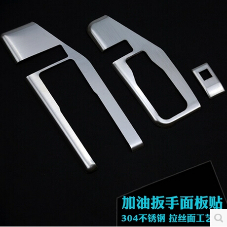 font b Car b font styling Tank switch decorative stickers Fit For Subaru XV Forester