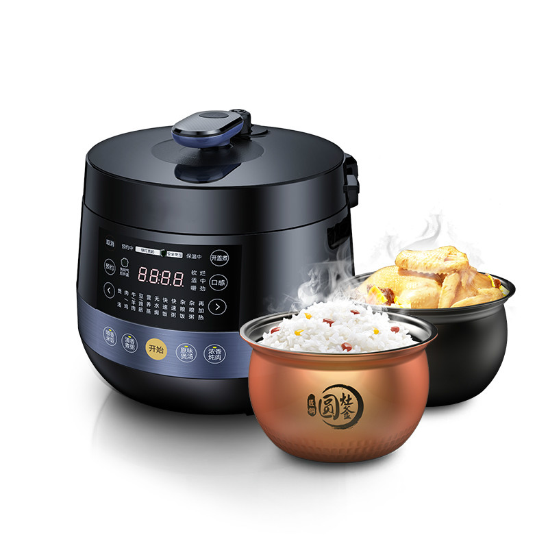 Electric Pressure Cookers pressure cooker double gallbladder 4.8L liter rice 3-4 people. electric pressure cookers electric pressure cooker double gall 5l electric pressure cooker rice cooker 5 people