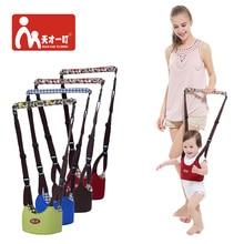 Baby Safe Walking Belt Toddler Kids Навчання Регульована ремінь збруя Stick Sling Хлопчик Girs Допомога Прогулянка помічник крила пояса