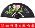 YWT41 Chinese kung fu fans wushu accessories martial arts fans bamboo fans free shipping