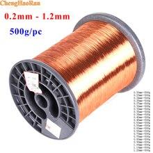 Alambre de cobre esmaltado, bobina magnética DIY, 0,5 kg/unidad = 500g, 0,2, 0,25, 0,3, 0,35, 0,4, 0,45, 0,5, 0,6, 0,7, 0,8mm
