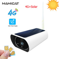solar power 3g 4g sim card 2MP IP camera P2P mobile view Rechargeable IR vision outdoor network cameras cam Suveillance Security