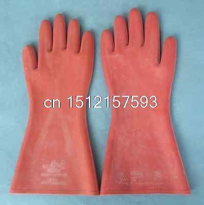 Working Gloves 12kv 5KV Insulated Rubber Gloves Professional high voltage Protection  цены