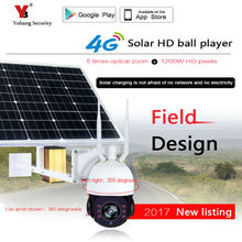 YobangSecurity Solar Power 3G 4G  CCTV Camera LTE Wireless IP Camera Outdoor 1080P Video Surveillance Built in 32GB SD Card