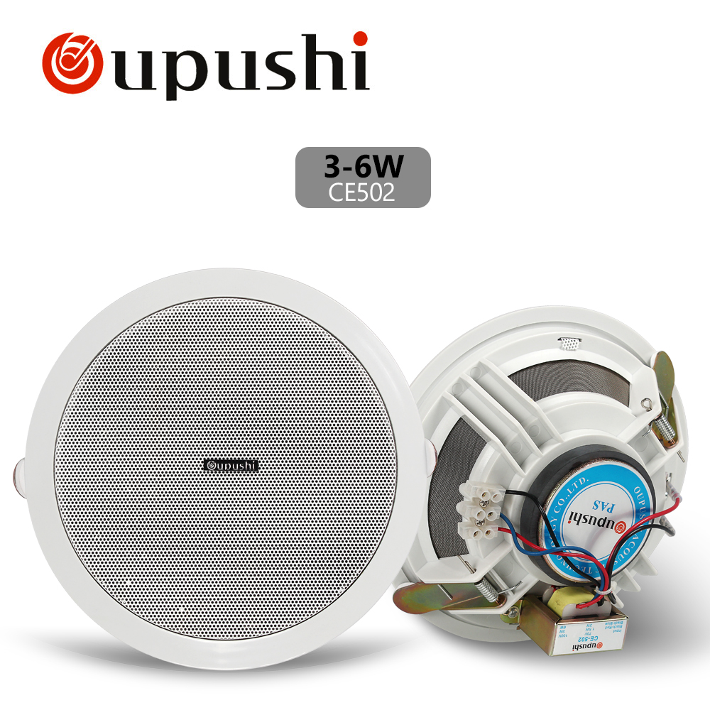 Oupushi Bluetooth Home Background Music System MP3 Player 50W USB Amplifier With 6 Inch / 8 Inch Ceiling Speakers 6