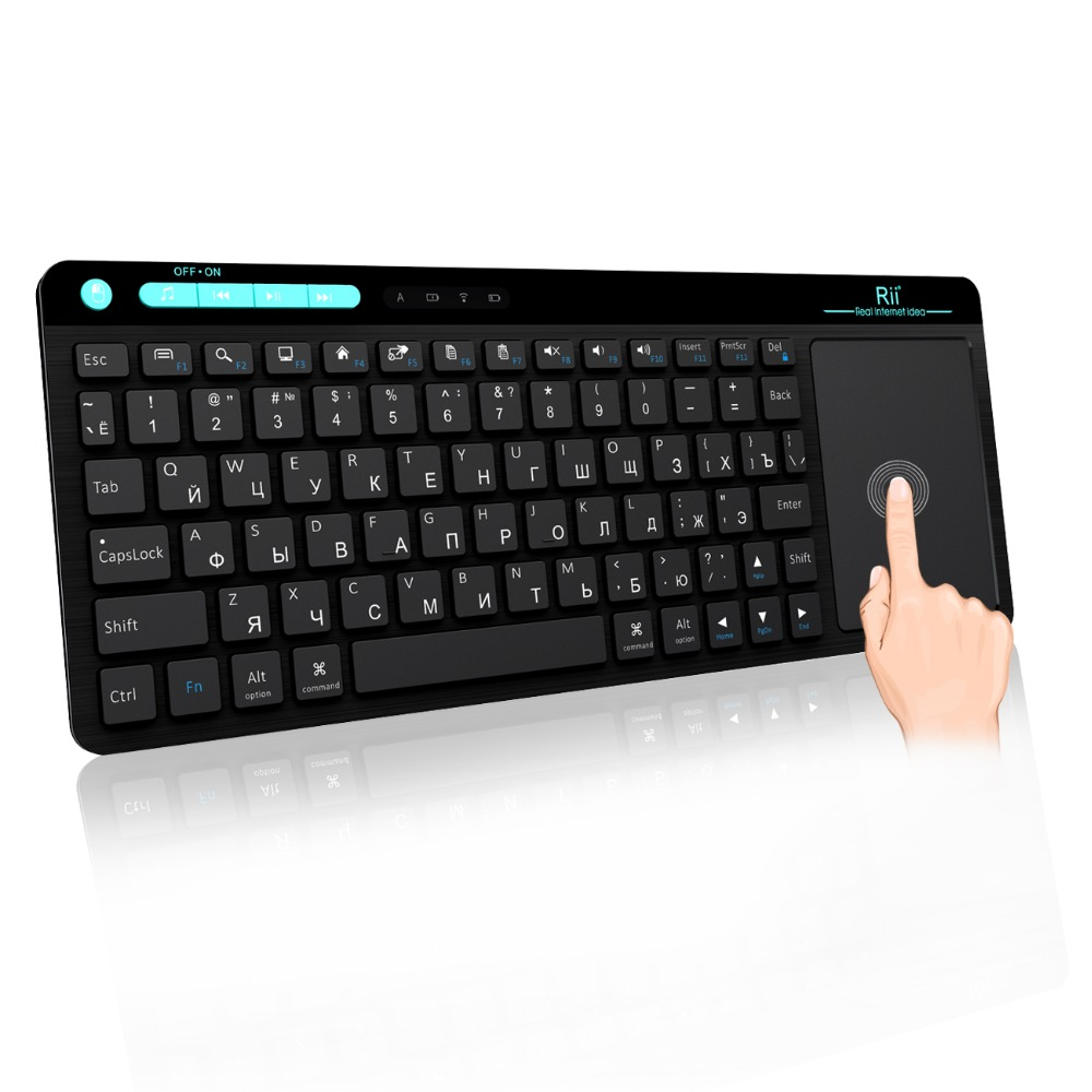 Rii K18 2.4GHz Wireless Multimedia Mini Keyboard With Large Size Touchpad Air Mouse,For PC,Google Smart TV,HTPC IPTV,Android Box 2 4g mini wireless keyboard mouse with touchpad for pc android tv htpc