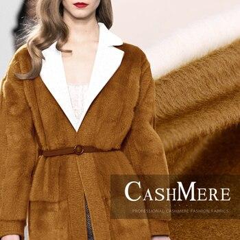 Double-faced Albaca alpaca fabric ultra-high-end fabrics 26% Albaca alpaca+ 70%wool + 4% nylon 840grams per metre width-150cm