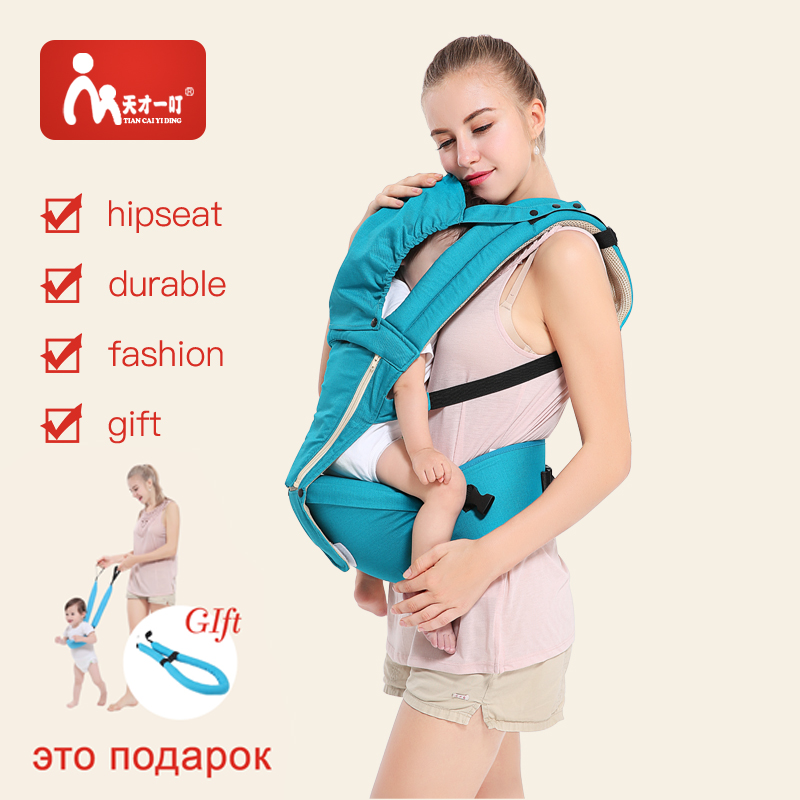 Baby Carrier Kids Sling Newborn Backpack Infant Ergonomic Organic Cotton Sponge Suspenders Ring Sling Wrap Kangaroo Carrier