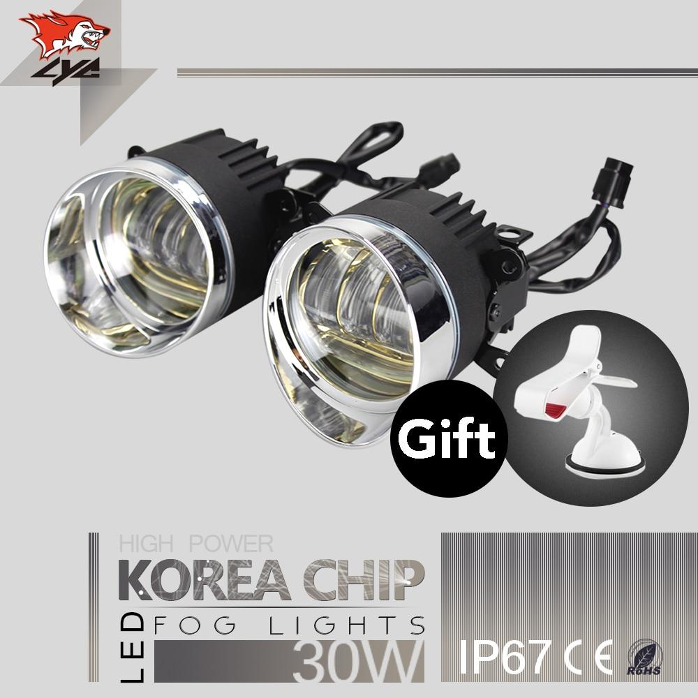Автомобиль лицей высокой мощности Светодиодная Лампа туман света Кронштейны для Wrangler для Toyota светодиодные Противотуманные фары DRL для продажи