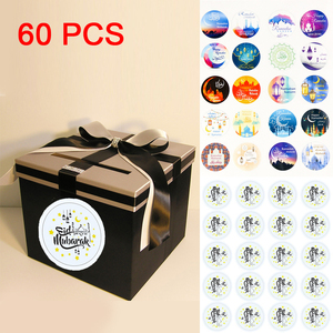 Image 1 - 60pcs Eid Mubarak Stickers In Box Lable Paper Seal Gift Stickers Ramadan Mubarak Eid Decorations Islamic Gifts Muslim