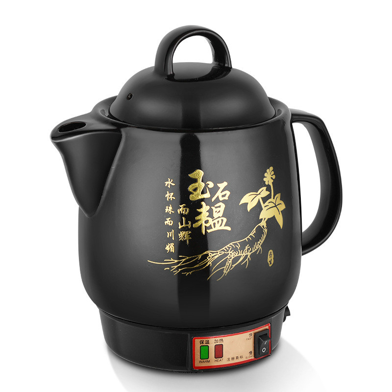 Medicine pot automatic separate electric medicine pot ceramic decoction pot health care pot Electric kettles automatic decocting pot chinese medicine pot medicine casserole ceramic electronic medicine pot medicine pot electric kettle