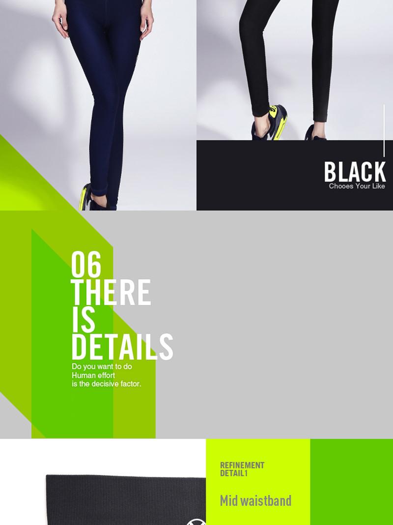 yoga sports pants (8)