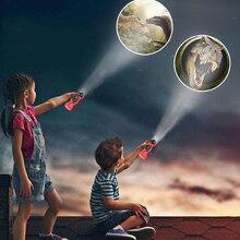 Динозавр проектор вспышка светильник светящаяся игрушка вращающаяся линза проектор игрушка с 24 различными узорами проектор светильник дизайнер